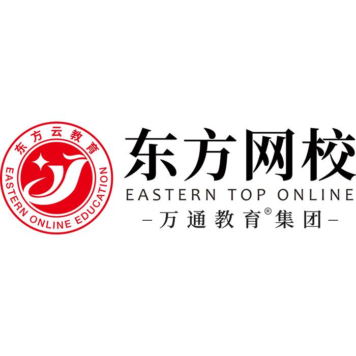 江苏万通集团有限公司