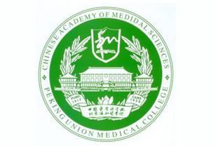 北京协和医学院继续教育学院