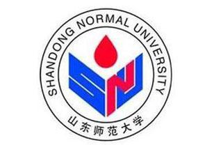 山东师范大学继续教育学院