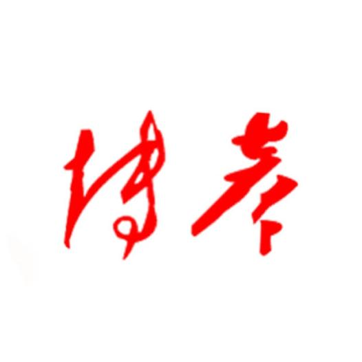 杭州博彦教育科技有限公司