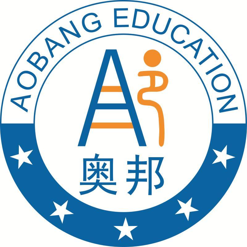 昆明高新区奥邦教育培训学校